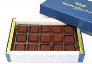 【ファッションキャンディー】生チョコレート(泡盛)15個入り