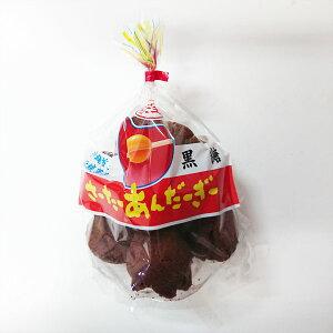 安室サーターアンダギー 黒糖 10個袋入り×5個セット【沖縄産 サーターアンダギー さーたーあんだぎー】