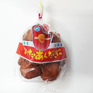安室サーターアンダギー  プレーン 10個袋入り×5個セット【沖縄産 サーターアンダギー さーたーあんだぎー】