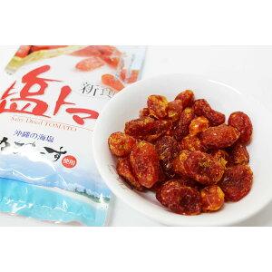 塩トマト 110g ×5個セット【トマト とまと ドライトマト 乾燥トマト トマト塩漬け 塩 ぬちまーす 沖縄の海塩】