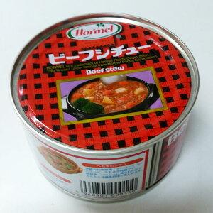 ビーフシチュー 330g×24缶 (1ケース)【沖縄ホーメル ホーメル】