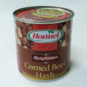 コンビーフハッシュS 170g×24缶 (1ケース)【沖縄ホーメル ホーメル】