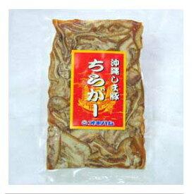 【チラガー】沖縄しま豚の顔がそのまま!!結構いけるコリコリ感!チラガースライス 250g