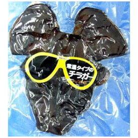 【 沖縄 オキハム】ブラック・チラガー