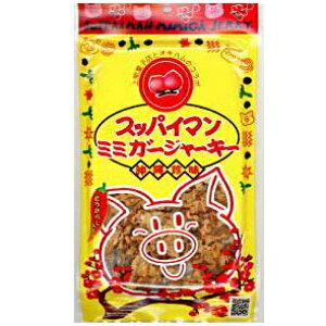 【 沖縄 オキハム 】とまらないおいしさのおつまみ♪スッパイマンミミガージャーキー(大)