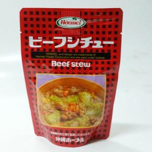 レトルトビーフシチュー 200g(袋)×12p (1ケース)【沖縄ホーメル ホーメル】
