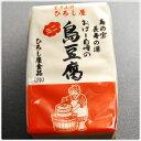 【 ひろし屋の島豆腐 】沖縄産 島豆腐250gひろしや ひろし屋