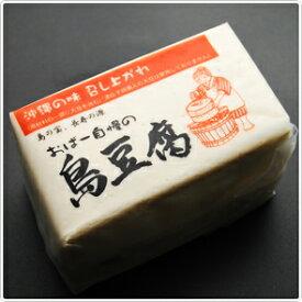 沖縄産 島豆腐半丁 500g