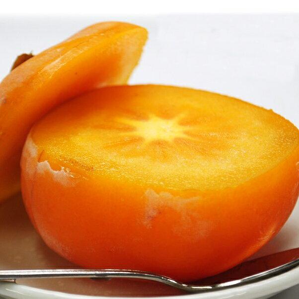 (送料無料)まるごと柿シャーベット約2kg(12-20玉前後)冷凍 山形県産 庄内柿 デザート