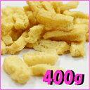 乾燥 きざみ 油揚げ (400g)【フリーズドライ】味噌汁の具 乾燥