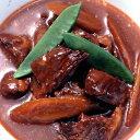 レトルト 和食 惣菜 和風煮物 牛バラごぼう (120g/259kcal) 【常温保存 1年】【湯煎/レンジ】