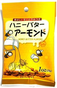 【送料無料】ハニーバターアーモンド(28g)x12個入り 3箱セット