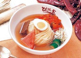 ぴょんぴょん舎の盛岡冷麺 4食 贈答 ギフト(送料無料)
