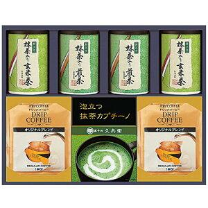 銘茶・カプチーノ・コーヒー詰合せ KMB-50 7044-052(送料無料)