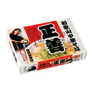 銘店ラーメンシリーズ 和歌山中華そば 正善 (小) 2人前 10セット SP-101 直送(送料無料)