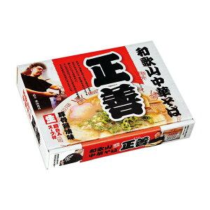 銘店ラーメンシリーズ 和歌山中華そば 正善 (大) 4人前 18セット PB-104 直送(送料無料)