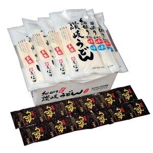 細切りさぬきうどん つゆ付き 6セット KO-59-6(送料無料)直送