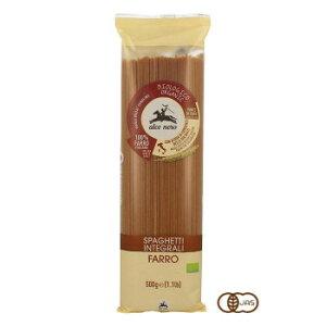 アルチェネロ 有機全粒粉スペルト小麦 スパゲッティ 500g 12個セット C5-13(送料無料)直送