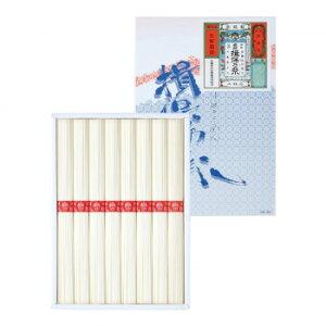 手延素麺 揖保乃糸 IB-10(送料無料)直送
