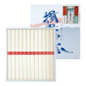 手延素麺 揖保乃糸 IB-15(送料無料)直送