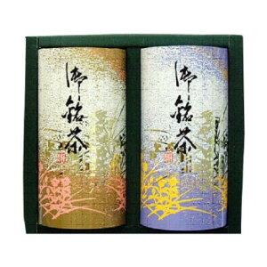 宇治森徳 日本の銘茶 ギフトセット(煎茶80g・抹茶入玄米茶80g) MY-15Z(送料無料)直送