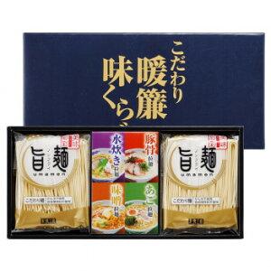 こだわり暖簾くらべ4食 ノンフライ旨麺 水炊き・豚骨・味噌・あご NR-AO(送料無料)直送