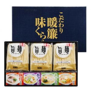 こだわり暖簾くらべ6食 ノンフライ旨麺 水炊き・豚骨・味噌・あご NR-AE(送料無料)直送