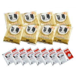 「旨麺」長崎ちゃんぽん 8食セット FNC-8(送料無料)直送