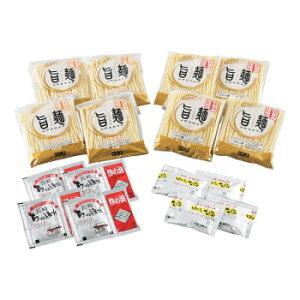 「旨麺」博多VS長崎食べ比べ 8食セット FNT-8(送料無料)直送