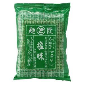鳥志商店 博多中華そば 塩味×30食 FO(送料無料)直送