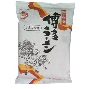 鳥志商店 博多ラーメン とんこつ×20食 B-09(送料無料)直送