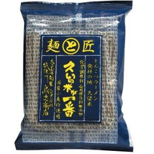 鳥志商店 博多中華そば 久留米が一番4食×10セット NK-10(送料無料)直送
