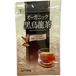 有機黒烏龍茶ティーパック 12セット 業務用 徳用セット(送料無料)直送