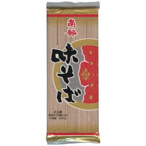 麺匠戸田久 南部味そば(200g) 20袋セット(送料無料)直送