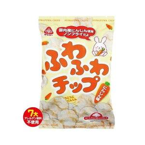 サンコー ふわふわチップ にんじん味 15袋 (送料無料) 直送