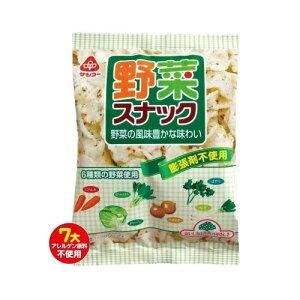 サンコー 野菜スナック 15袋 (送料無料) 直送