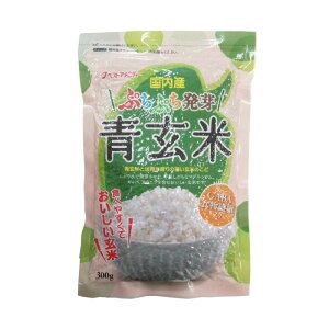 もち麦シリーズ ぷちぷち発芽青玄米 300g 10入 K10-202 (送料無料) 直送