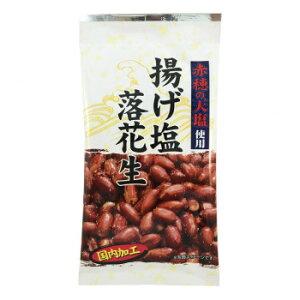 タクマ食品 揚げ塩落花生 6×24個入 (送料無料) 直送