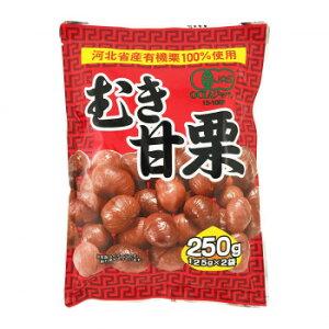 タクマ食品 むき甘栗 20×2個入 (送料無料) 直送