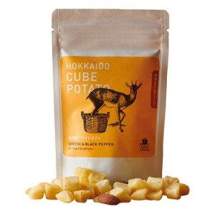 ノースファームストック キューブポテト3種(ソルティ ハーブ)×20(チーズ&ベラックペパー/リッチ トリュフ)×10 (送料無料) 直送
