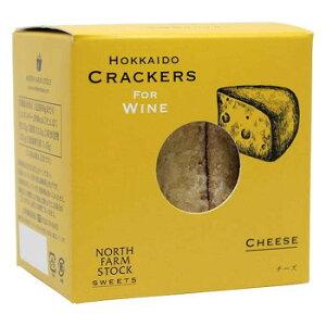 ノースファームストック 北海道クラッカー 5種 プレーン/チーズ/トマト/オニオン/エビ 8セット (送料無料) 直送
