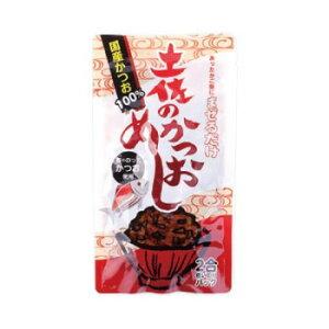 吉永鰹節店 土佐のかつおめし あったかご飯にまぜるだけ 2合使い切り×15個セット (送料無料) 直送