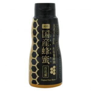 水谷養蜂園 純粋国産蜂蜜(百花蜜) 200g 10個セット (送料無料) 直送