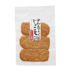 伍魚福 おつまみ (S)宇和島で作ったじゃこ天 3枚×10入り 230150 冷凍 (送料無料) 直送