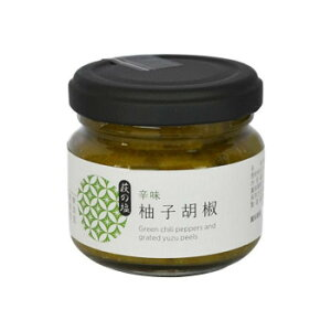 柚子胡椒 90g ×15個セット (送料無料) 直送