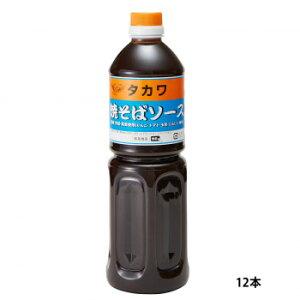 和泉食品 タカワ焼きそばソース(中濃) 1000ml(12本) (送料無料) 直送