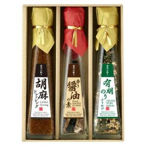タクセイ 食卓の彩り 食品ギフトセット SC-3 (送料無料) 直送