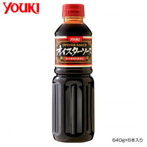 YOUKI ユウキ食品 化学調味料無添加オイスターソース 640g×6本入り 212040 (送料無料)