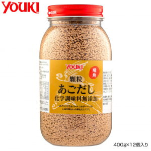 YOUKI ユウキ食品 顆粒あごだし化学調味料無添加 400g×12個入り 210350 (送料無料)