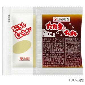 BANJO 万城食品 たたき生姜DP 100×8個入 220049 (送料無料) 直送